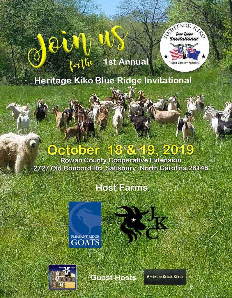 Heritage Blue Ridge Invitational